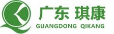 17年专(zhuan)注基础化(hua)工优质供应商-广东(dong)琪康实业发展(zhan)有限公(gong)司(si)