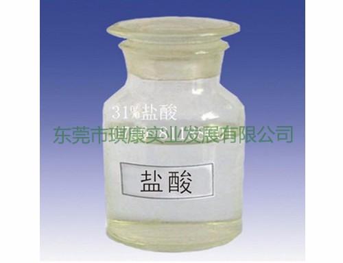 盐酸安全保管方法