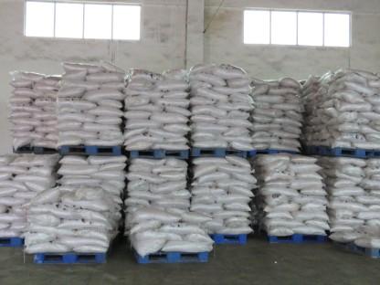 硫化钠国家标准