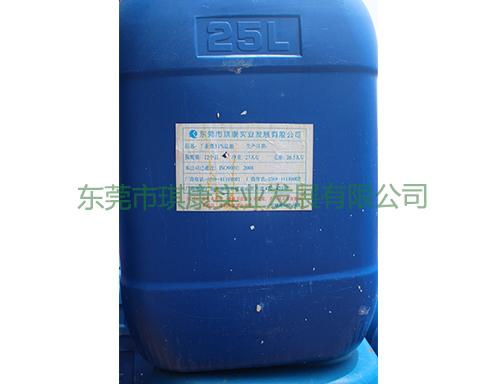次氯酸钠在污水处理中的优势