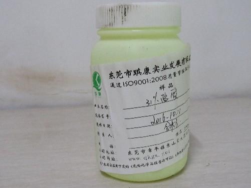 盐酸酸洗刚材技术