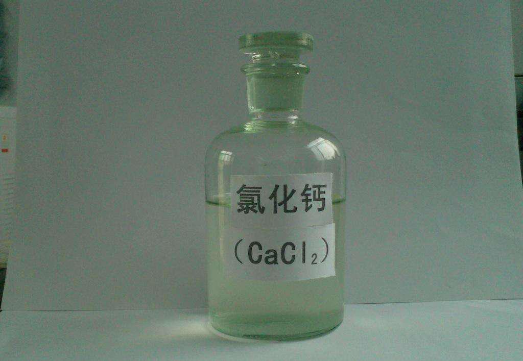 氯化钙溶液发黄