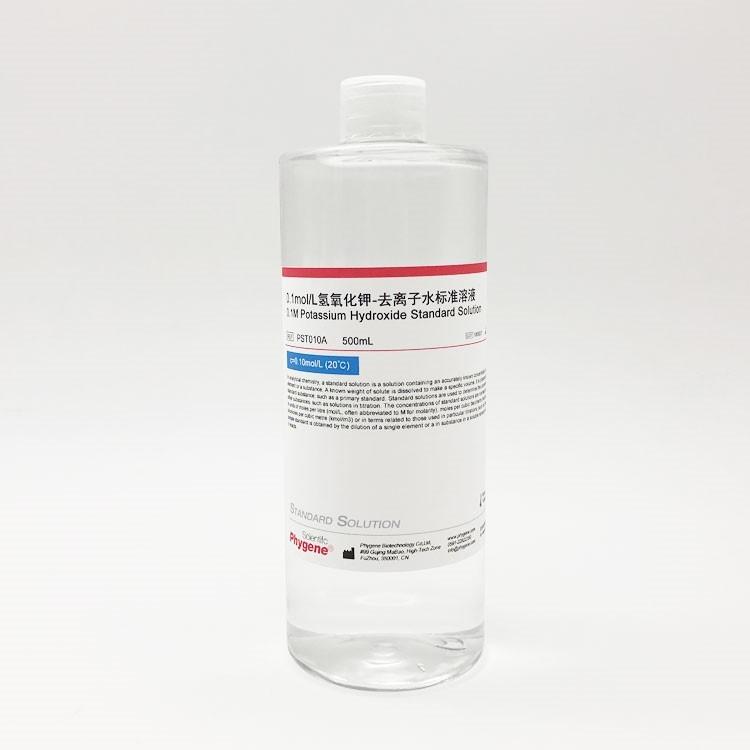 10%液体氢氧化钾