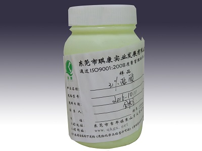 盐酸1.jpg